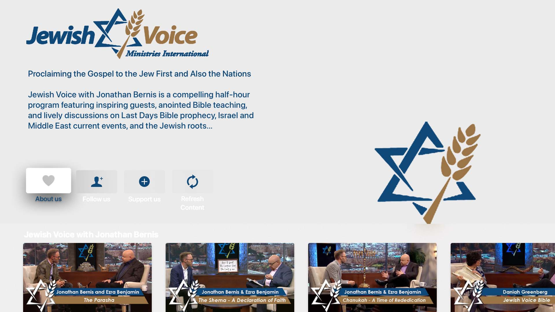 Jewish Voice - Jonathan Bernis Screenshot 001
