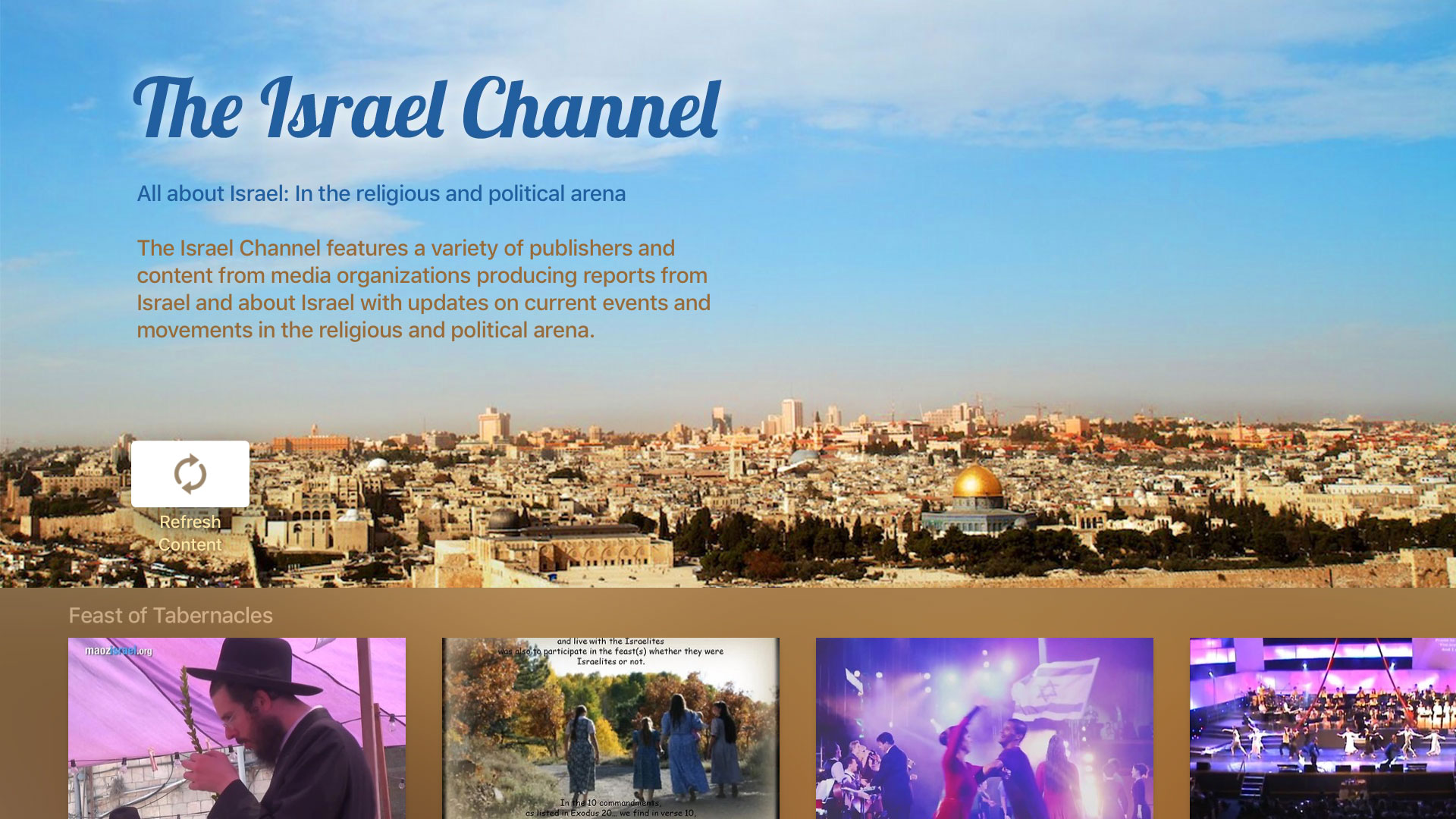 The Israel Channel Screenshot 001