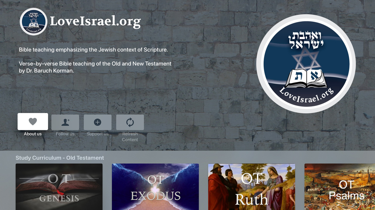 LoveIsrael.org Screenshot 001