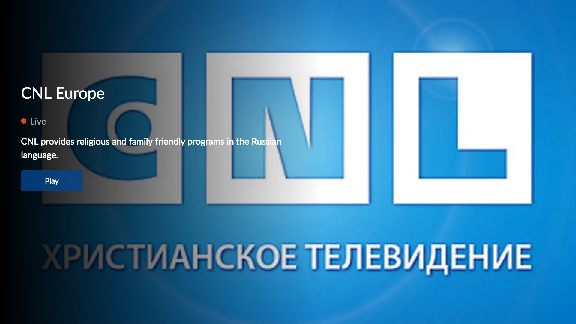 CNL - Russian Christian TV Screenshot 003