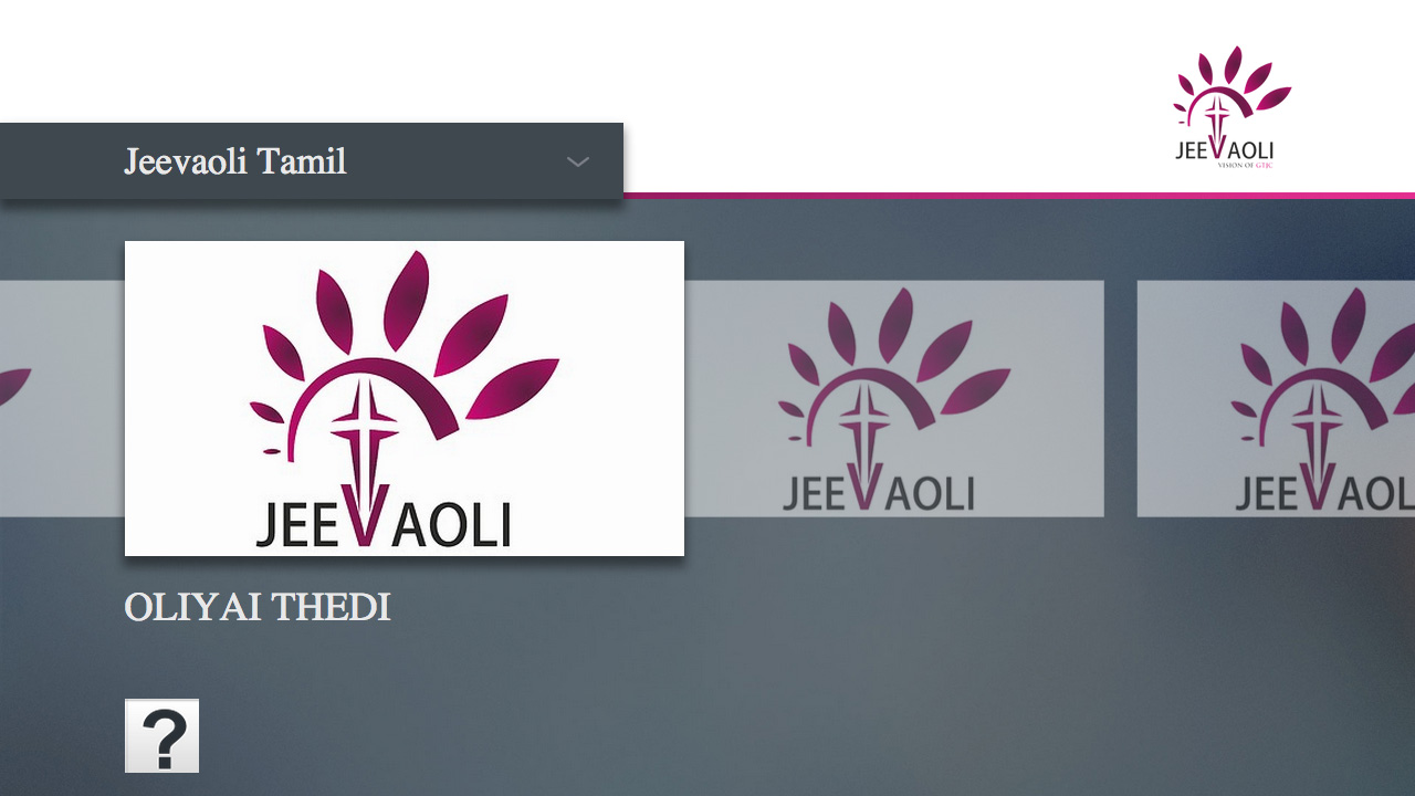 JEEVAOLI Screenshot 002