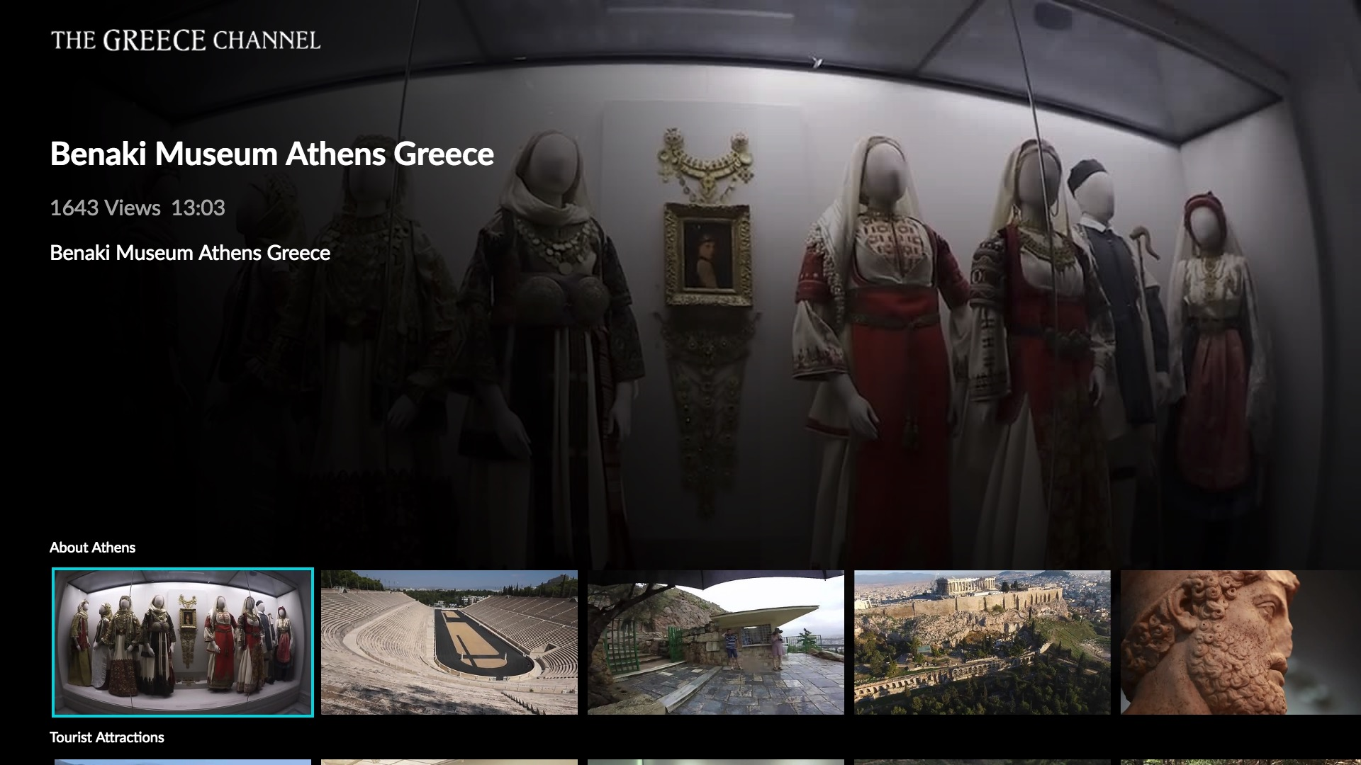The Greece Channel Screenshot 002
