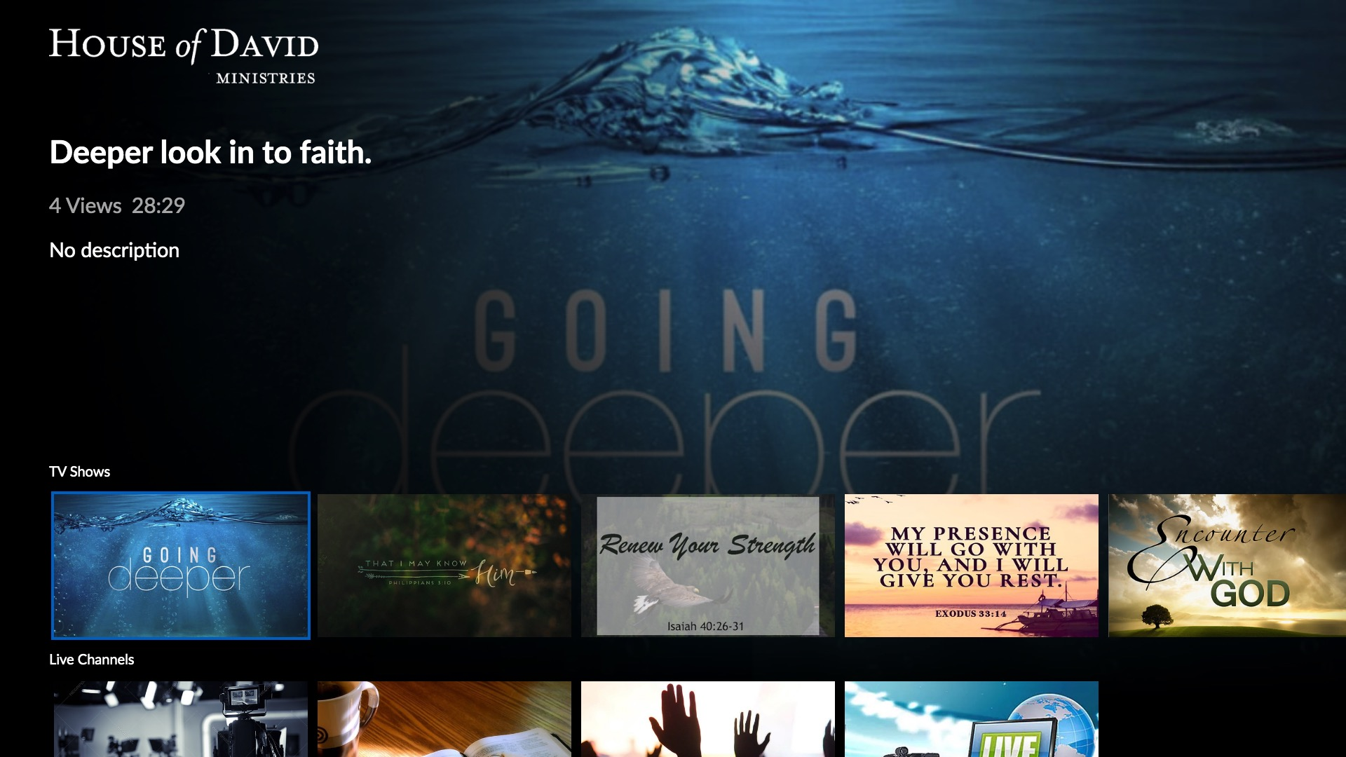 House of David Ministries Screenshot 002