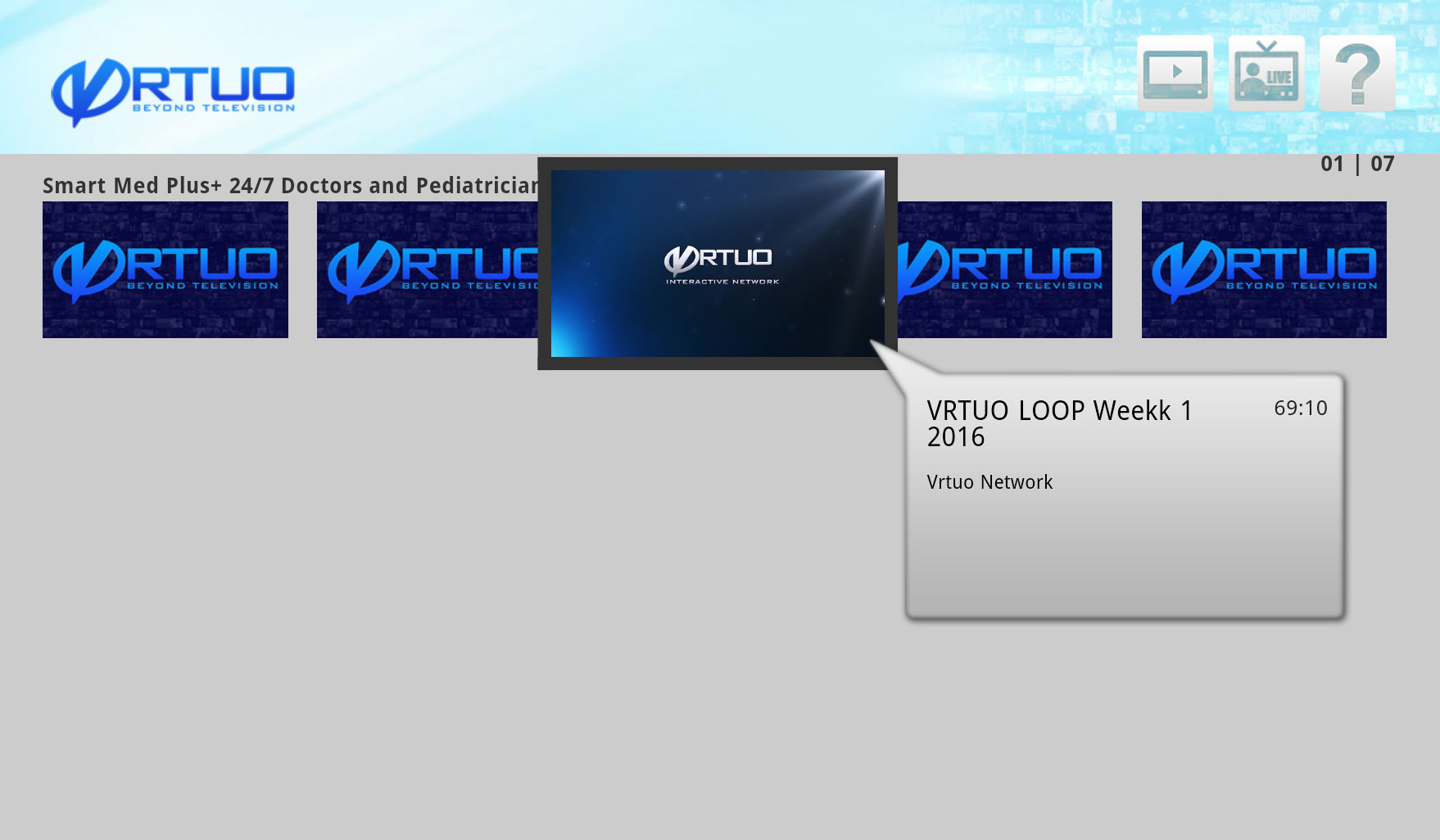 VrTuo Interactive Screenshot 001