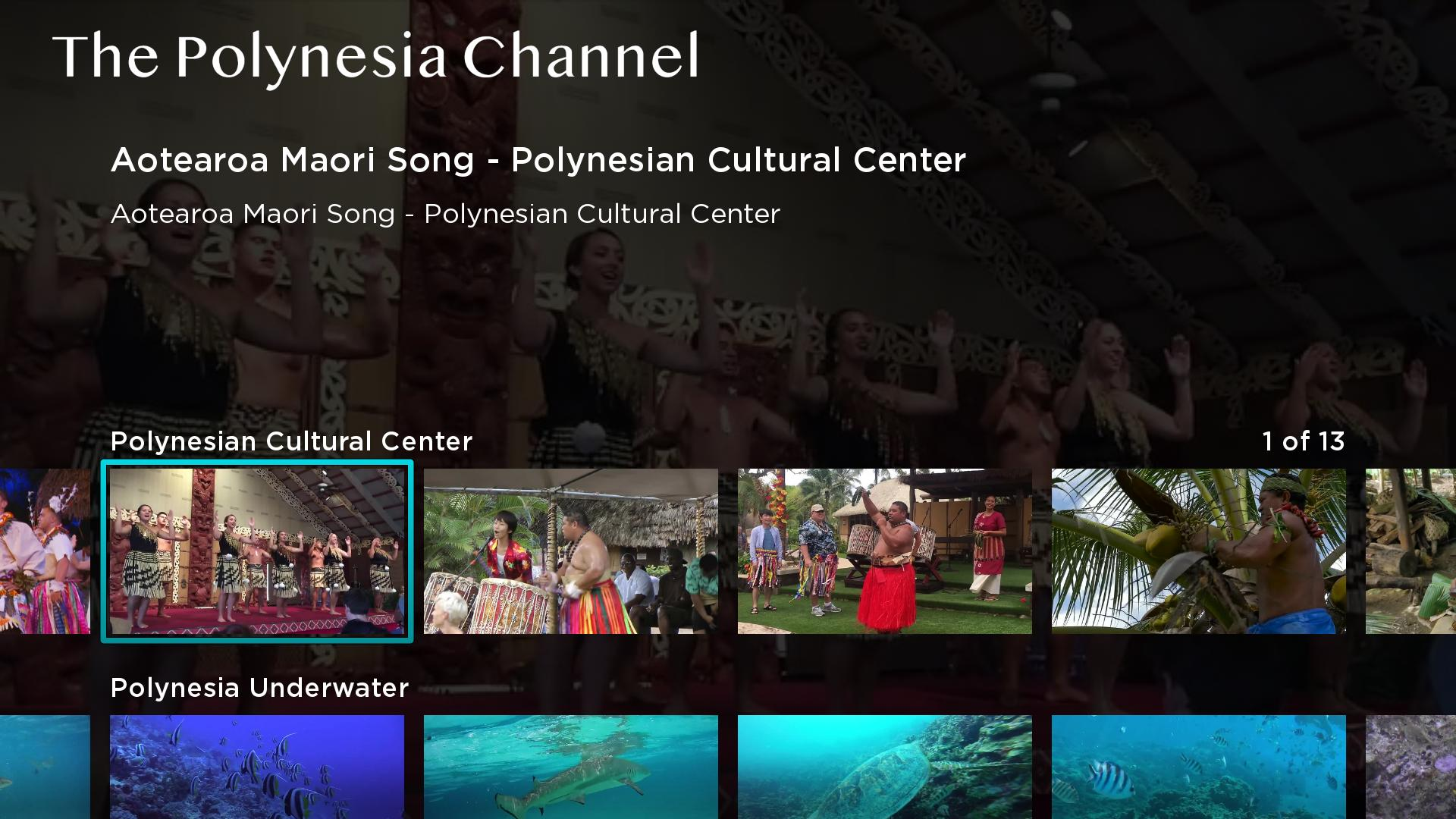 The Polynesia Channel Screenshot 001