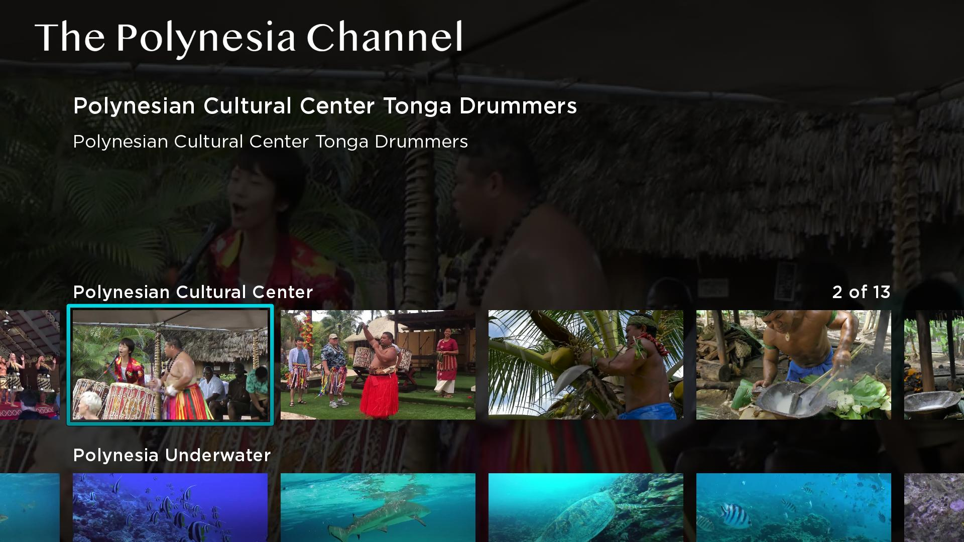 The Polynesia Channel Screenshot 002