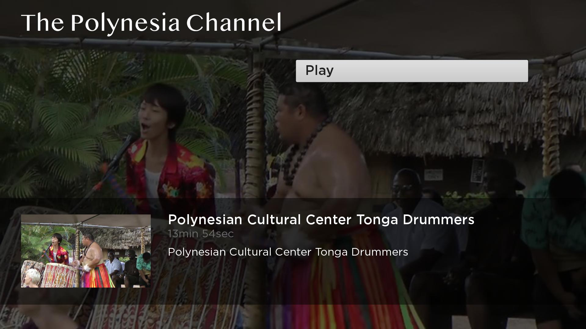 The Polynesia Channel Screenshot 003
