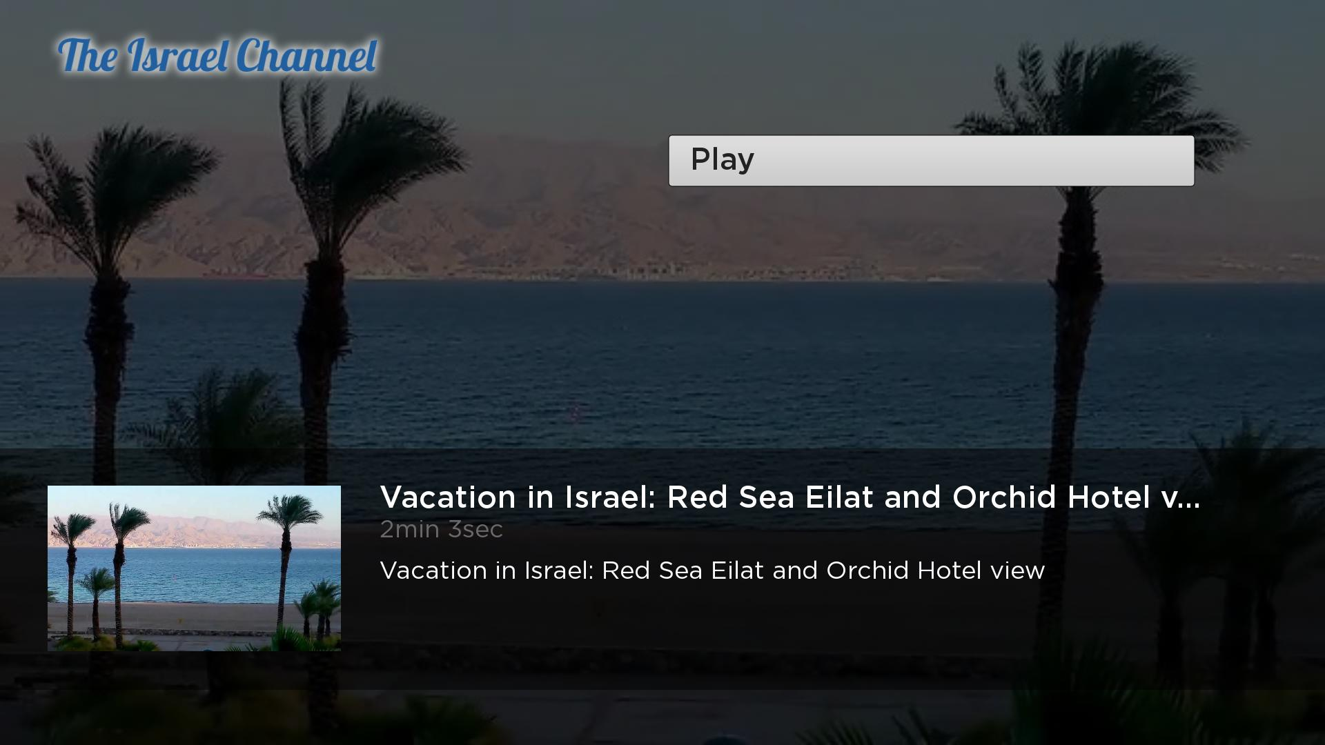 The Israel Channel Screenshot 003