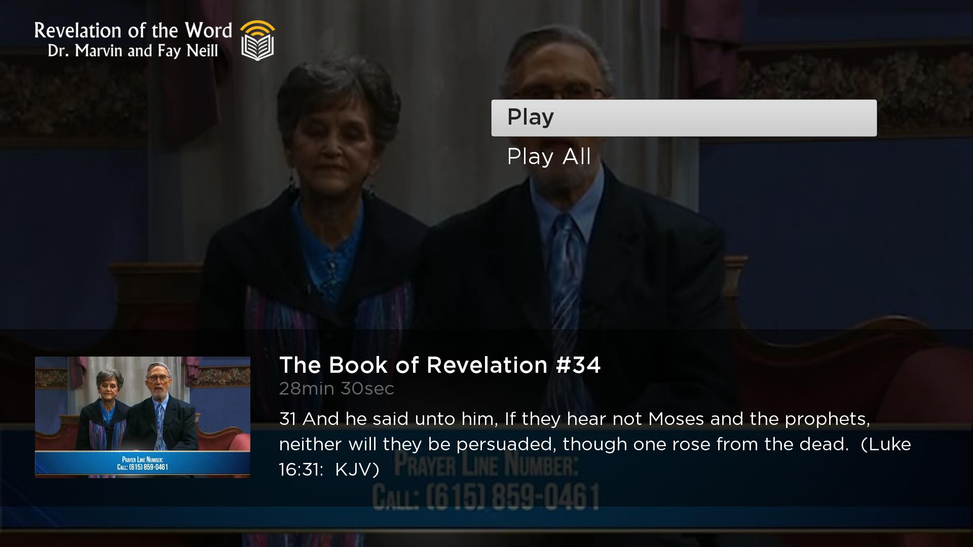 Revelation of the Word Church Screenshot 003