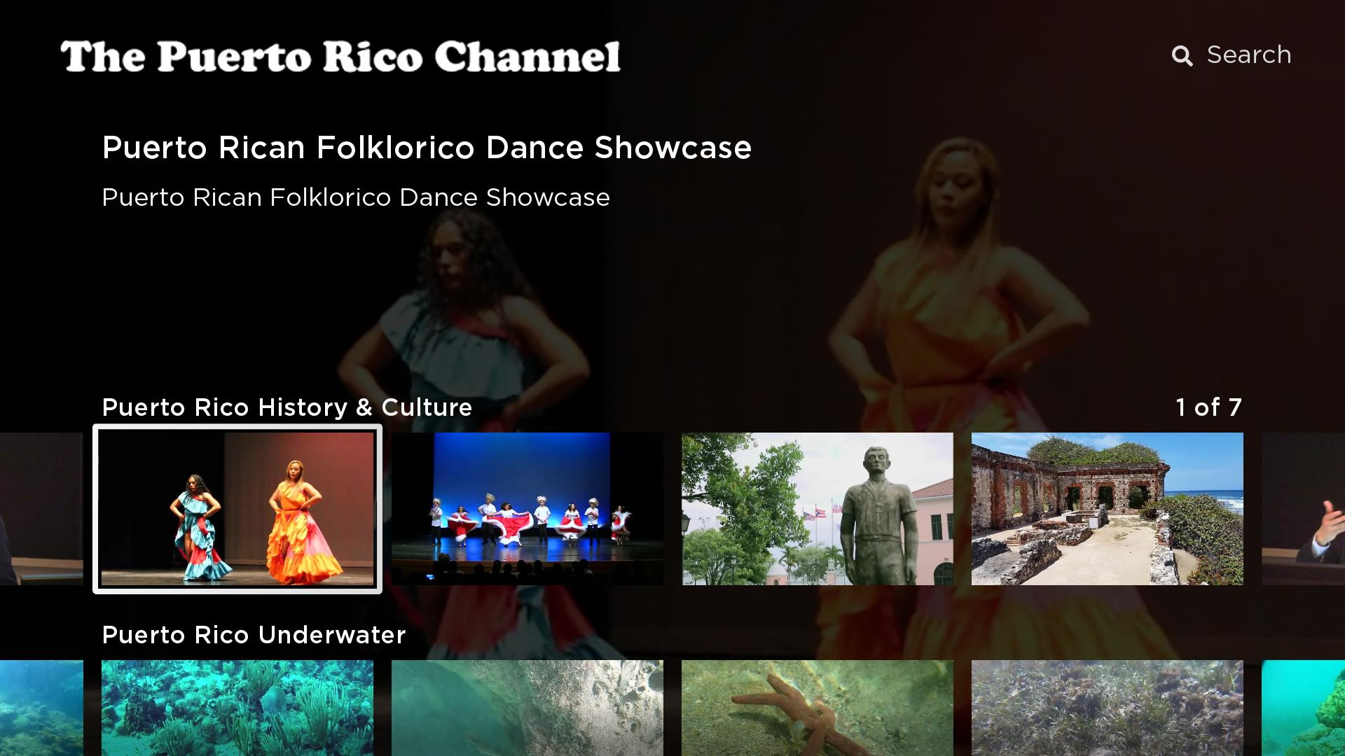 The Puerto Rico Channel Screenshot 001