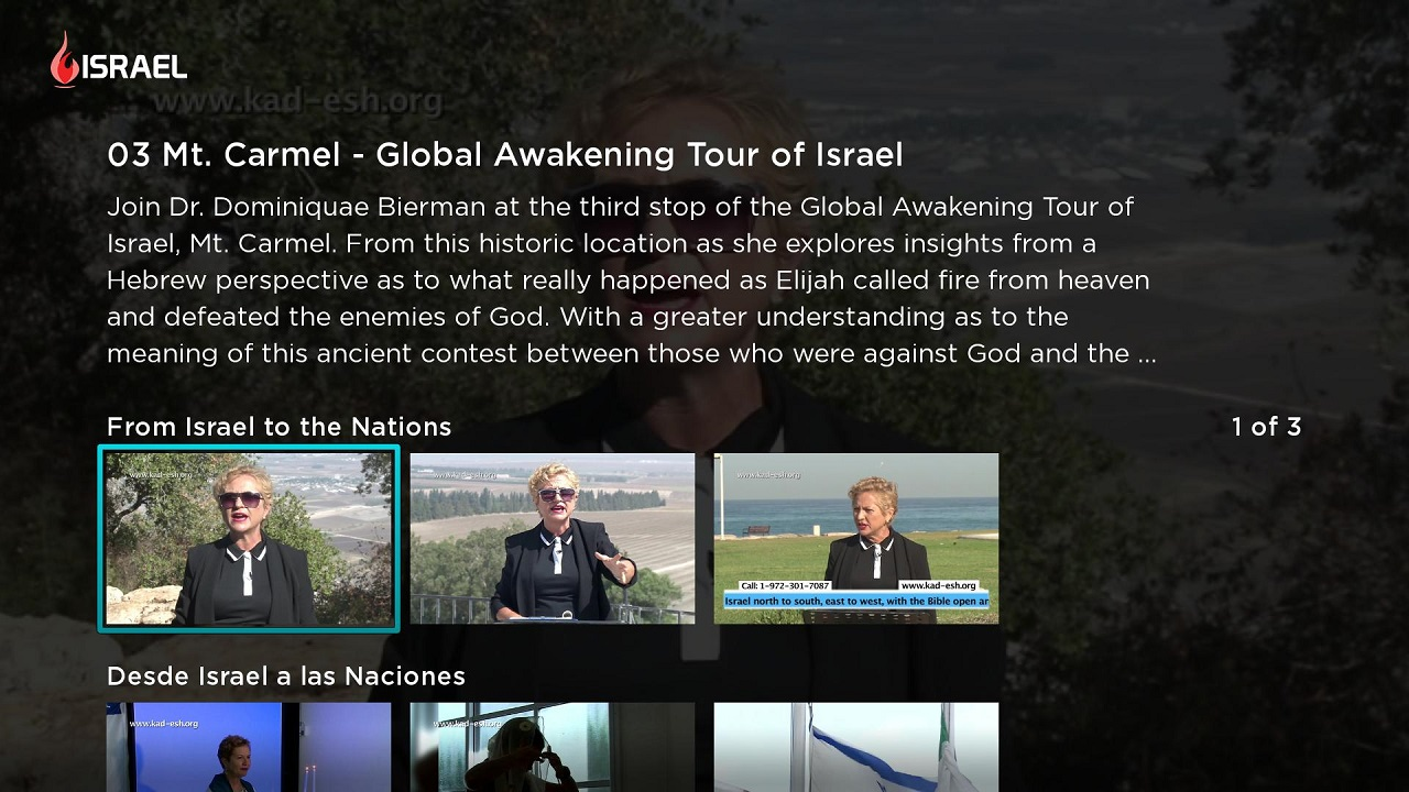 Israel Revival - Eng & Span Screenshot 001